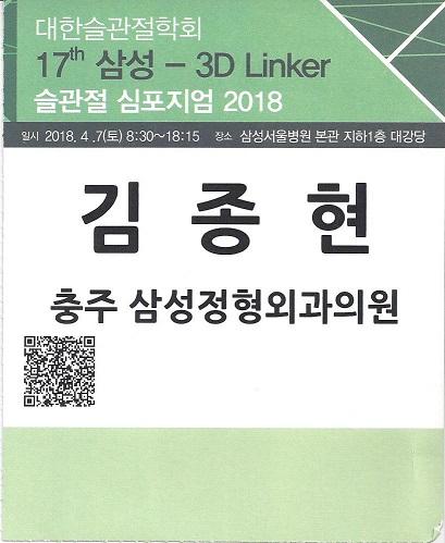 sk10002.jpg